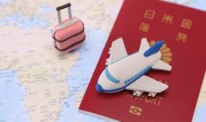 旅行・行楽