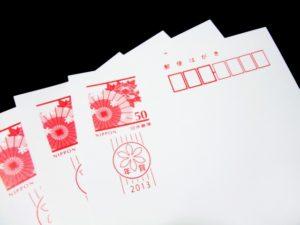 年賀状の保存・保管・整理方法はどうする?
