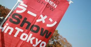 東京ラーメンショー 攻略 混雑状況 混み具合 空いてる時間