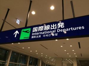 夏休み 海外旅行 家族 子連れ