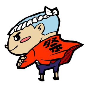 新居浜太鼓祭り 喧嘩 鉢合わせ 動画