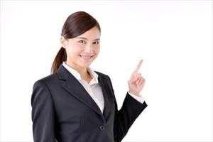 ニュージーランド 求人 情報 日本人 ワーホリ サイト