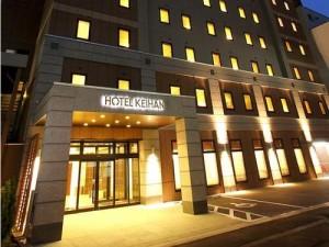 hotel-keihan