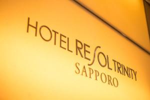 hotel-trinity