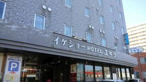 hotel-yukita