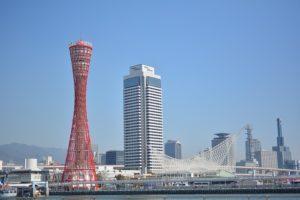神戸ルミナリエ用のホテルや宿