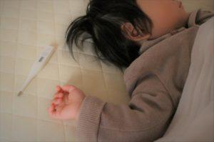 子供 高熱 咳 鼻水 腹痛 症状 対処法