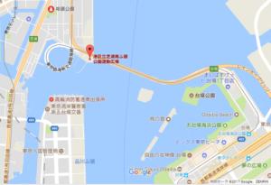 芝浦南ふ頭公園