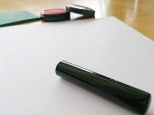 訂正印 押し方 使い方 ルール 契約書 書類