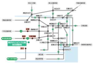 駒沢オリンピック公園の車での行き方・アクセス